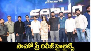 Sahoo Pre Release Event Highlights | Prabhas | Shraddha Kapoor | Top Telugu TV