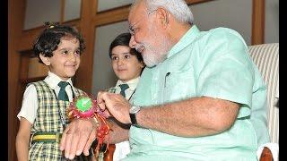 PM Narendra Modi Celebrates Raksha Bandhan | PMO