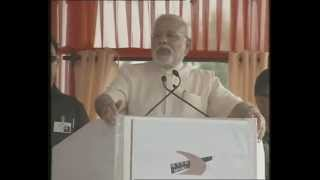 PM lays foundation stone of Kaithal- Rajgarh National Highway | PMO
