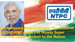 PM Narendra Modi  visits Nagpur | PMO