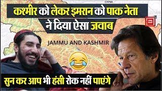 Pashtun leader Manzoor Pashteen makes fun of Pakistan || Article 370 || Kashmir || Balochistan