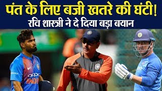 फ्लॉप बल्लेबाजी के कारण कटा Rishabh Pant का पत्ता, जानें Ravi Shastri ने किस खिलाड़ी को दिया मौका?