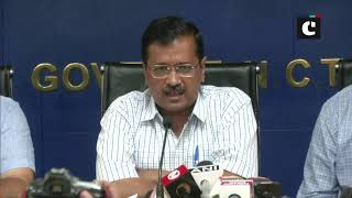 """All our officers, ministers monitoring the Yamuna River situation 24x7"": CM Kejriwal"