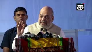 मोदी सरकार ने पूर्वोत्तर के विकास के लिए दिए 3 लाख करोड़ रुपये : अमित शाह