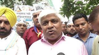 AAP Protested at BJP HQ Against the Demolition of the Sant Ravidas Temple