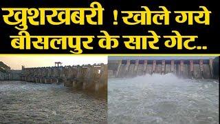 Bisalpur Dam Gate Open: छलक पड़ा Bisalpur Bandh! खोले गए बांध के गेट, देखें वीडियो