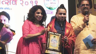 Singer Kailash Kher Attends Kajari Mahotsav 2019   Full Event