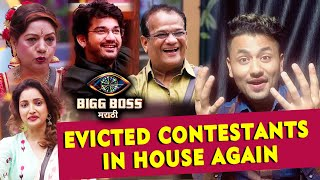 Madhav, Rupali, Surekha Tai, Bappa ENTERS House   Bigg Boss Marathi 2 Latest Update