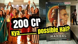 Will Mission Mangal Able To Cross 200 Crores? Public Reaction