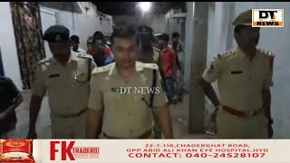 Cordon Search operation in Hassan Nagar | DT NEWS