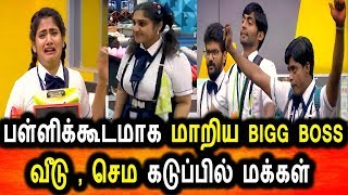 BIGG BOSS TAMIL 3|20th AUGUST 2019|PROMO 1|DAY 58|BIGG BOSS TAMIL 3 LIVE|Luxury Budget Task