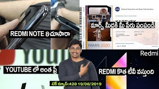 Technews in telugu 428:send your name on mars,redmi note 8,realme 5pro,apple,whatsapp,tiktok,nokia 7