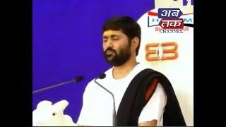 somnath mahotsav 2019   Jignesh Dada   Radhe Radhe    Satsang