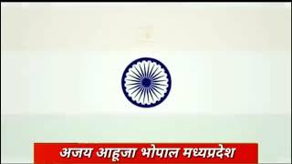 Annu यादव सागर से अरुण सिंह राजपुर विज्ञापन