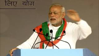 International Yoga Day: PM addresses people | PMO