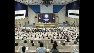 PM launches Skill Development Mission | PMO