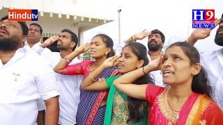 Independence Day Aug 15th flag Hoisting celebrations.... Hindu Tv // H9 News....