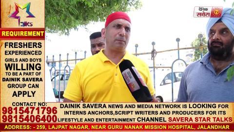 Sultanpur Lodhi की पवित्र धरती पर Advocate Harpreet Sandhu ने लगाए पौदे