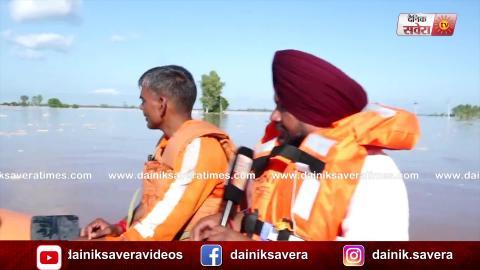 Exclusive: Moga के Villages में चारों तरफ़ पानी-पानी, देखें Satluj में NDRF का Rescue