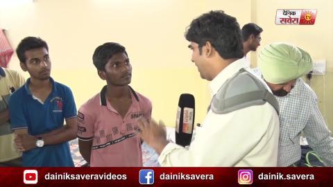 Exclusive: Ropar IIT में पानी भरने के बाद 7 दिन की छुट्टी, Chandigarh के Kisan Bhawan भेजे Students