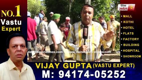 Exclusive: Ludhiana नज़दीक Villages में पड़ा 100 फ़ीट का पाड़, प्रशासन नहीं ले रहा सार