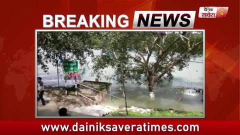 Breaking: खतरे के निशान से ऊपर पहुंचा Bhakra Dam का पानी