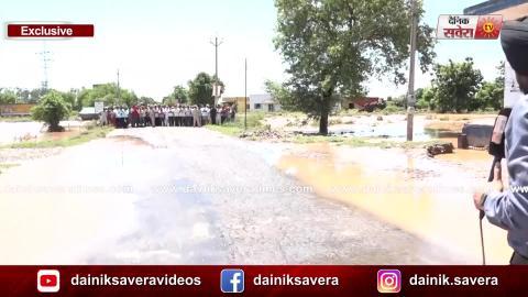 Super Exclusive: पानी में पैदल चल CM Captain ने देखी Situation, लोगों को दिया मदद का भरोसा