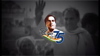 Shri Rajiv Gandhis dream was to make India a formidable force in the 21st century
