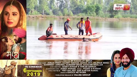 Breaking: Jalandhar में देखते ही देखते पानी में डूबा नौजवान, NDRF कर रही है तालाश