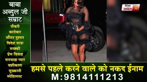 ਜਾਣੋ ਕਿਉਂ ਲੋਕਾਂ ਨੇ ਕੀਤਾ  Priyanaka Chopra ਨੂੰ Troll | Dainik Savera