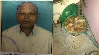 Family Ne Milkar Kiya Is Shaks Ka Qatal Aur Body Parts Ko Ghar Mein Rakha.