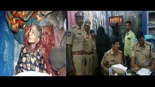Maa Ka Qatal Kiya Beta Aur Bahu Ne Milkar At Chandrayangutta @ SACH NEWS.