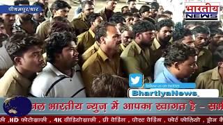 पुलिस ने नशा और नशे पर अंकुश लगाने के लिए दिलाई शपथ। #bn #bhartiyanews