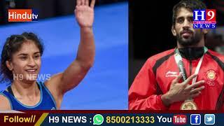 2018   2019కి గాను నేడు ఇద్దరు క్రీడాకారులకు 'రాజీవ్ గాంధీ ఖేల్ రత్న'