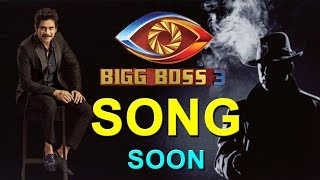 Bigg Boss Telugu Season 3 Song Soon | NRI Songs On Bigg Boss 3 Telugu | Top Telugu TV