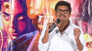 Edaina Jaragochu Movie Press Meet    Bhavani HD Movies