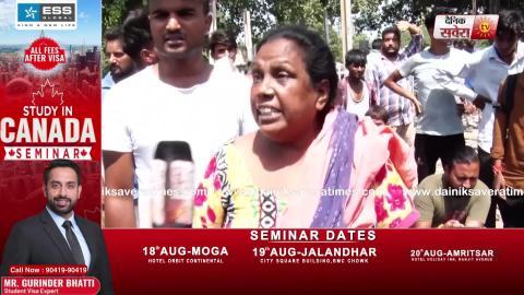 Exclusive : Amritsar में प्रशासन के खिलाफ ज़बरदस्त Protest, train आगे लेटे लोग