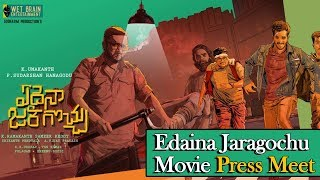 Edaina Jaragochu Movie Press Meet | Vijay Raja | Bobby Simha