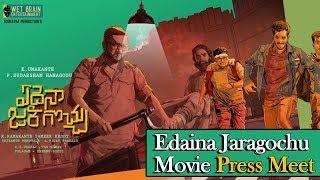 Edaina Jaragochu Movie Press Meet   Vijay Raja   Bobby Simha