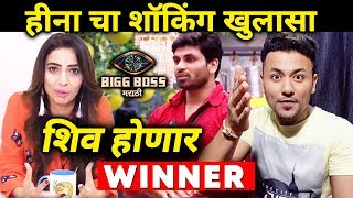 Heena Panchal Wants SHIV THAKRE To Be The WINNER Of Bigg Boss Marathi 2   Eviction Interview