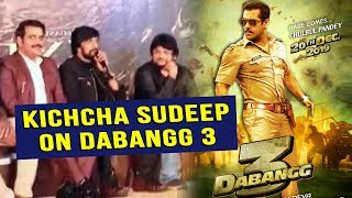 Kiccha Sudeep Reaction On VILLAIN ROLE In Salman Khan's Dabangg 3