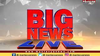 Mumbai : ઉદ્યોગપતિ પર જીવલેણ હુમલા મામલે ગેંગસ્ટર છોટા રાજન સહિત પાંચ દોષી જાહેર