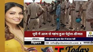 #नूहं: जाम खुलवाने गई पुलिस पर पथराव, 2 जवान जख्मी