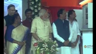 PM inaugurates Mega Credit Camp Under Mudra Yojna | PMO