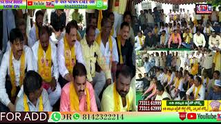 PENDURTHI TDP LEADERS HOLDS PROTEST DEMANDS RE-OPENING OF ANNA CANTEENS VISAKHAPATNAM AP