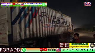 CONTAINER CRASHED ONTO TEA STALL AND BUS STOP NEAR CHECK-POST SECUNDERABAD TELANGANA