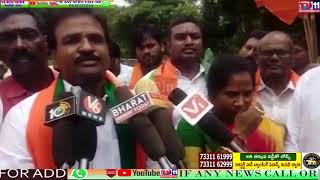 FORMER MUNICIPAL CHAIRPERSON  AND COUNCILOR  JOINS IN BJP BAILAMPALLY MACHIRYALA TELANGANA