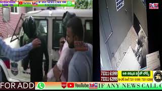 ATM ROBBERS WERE CAUGHT BY MIR CHOWK POLICE  HYDERABAD TELANGANA