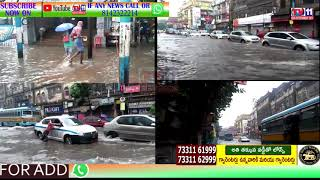 KOLKATA STREETS, HOUSES & SHOPS ARE FILLED WITH RAIN WATER UP TO 2 FEET  KOLKATA WEST BENGAL