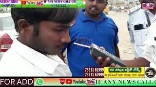 MAN REFUSES TO BLOW BREATH ANALYZER AT DRUNK AND DRIVE TEST AT  MAILERDEVAPALLY HYDERABAD TELANGANA